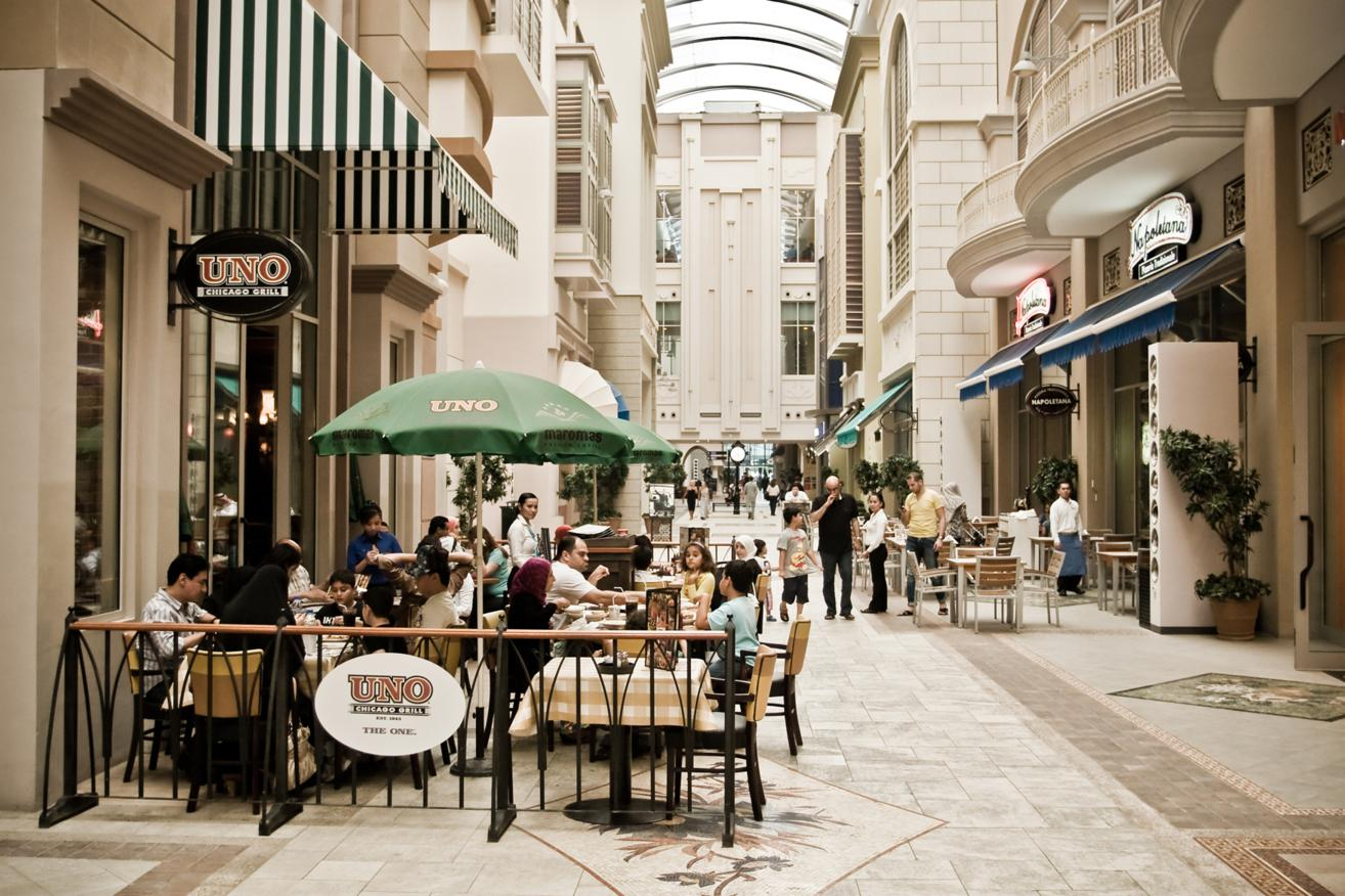 Dubai Mall The Grove