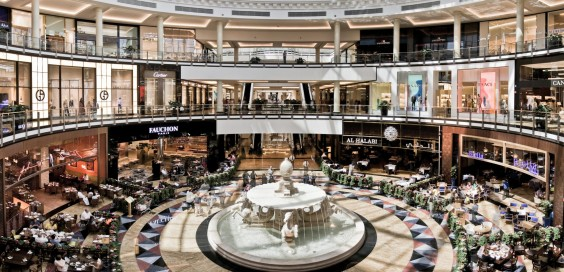 Mall of the Emirates New Luxury Court