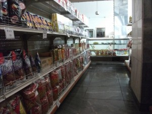 Malayisan products